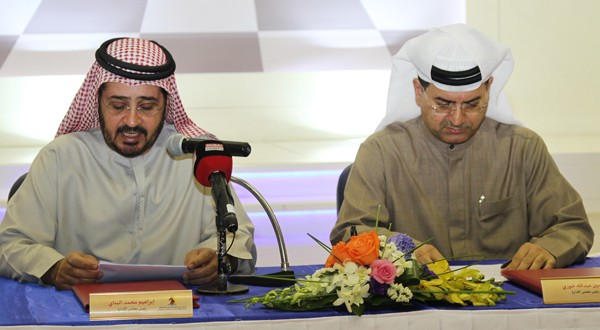 UAE's premier clubs join forces for chess development