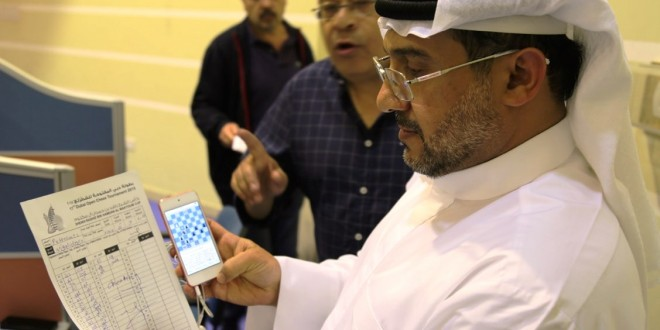 Dubai bans Georgian Chess Champion Caught Cheating at Dubai Open Chess Tournament