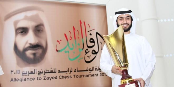 الإماراتي سالم عبد الرحمن  يتوج بطلاً لبطولة الوفاء لزايد