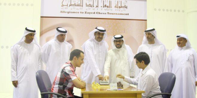 انطلاق بطولة الوفاء لزايد الشطرنجية بمشاركة 150 لاعباً ولاعبة