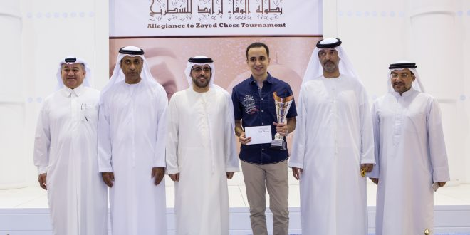 Grandmaster Bassem Amin wins back-to-back championships in Dubai chess tournament