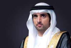 Hamdan bin Mohammed names board members of Dubai Chess & Culture Club
