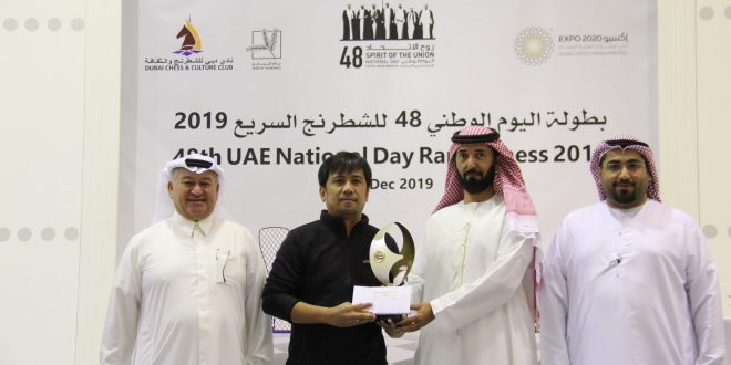 UAE 48th NAtional Day Rapid Chess Tournament